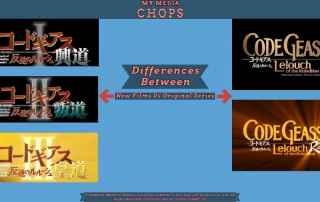 CodeGeassAnime V sFilms Feature Image
