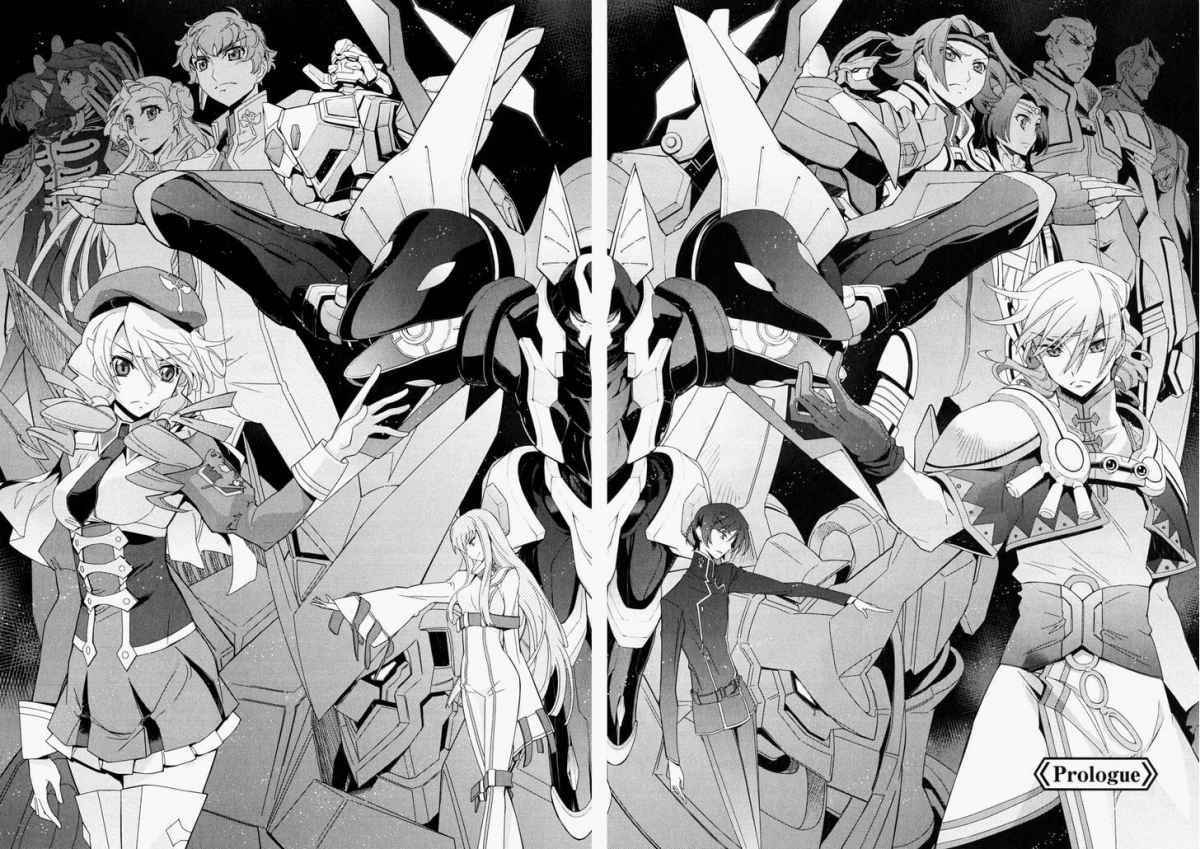Major characters from Code Geass. Oz of the Reflection Vol 1 Chapter 0 Page 9.