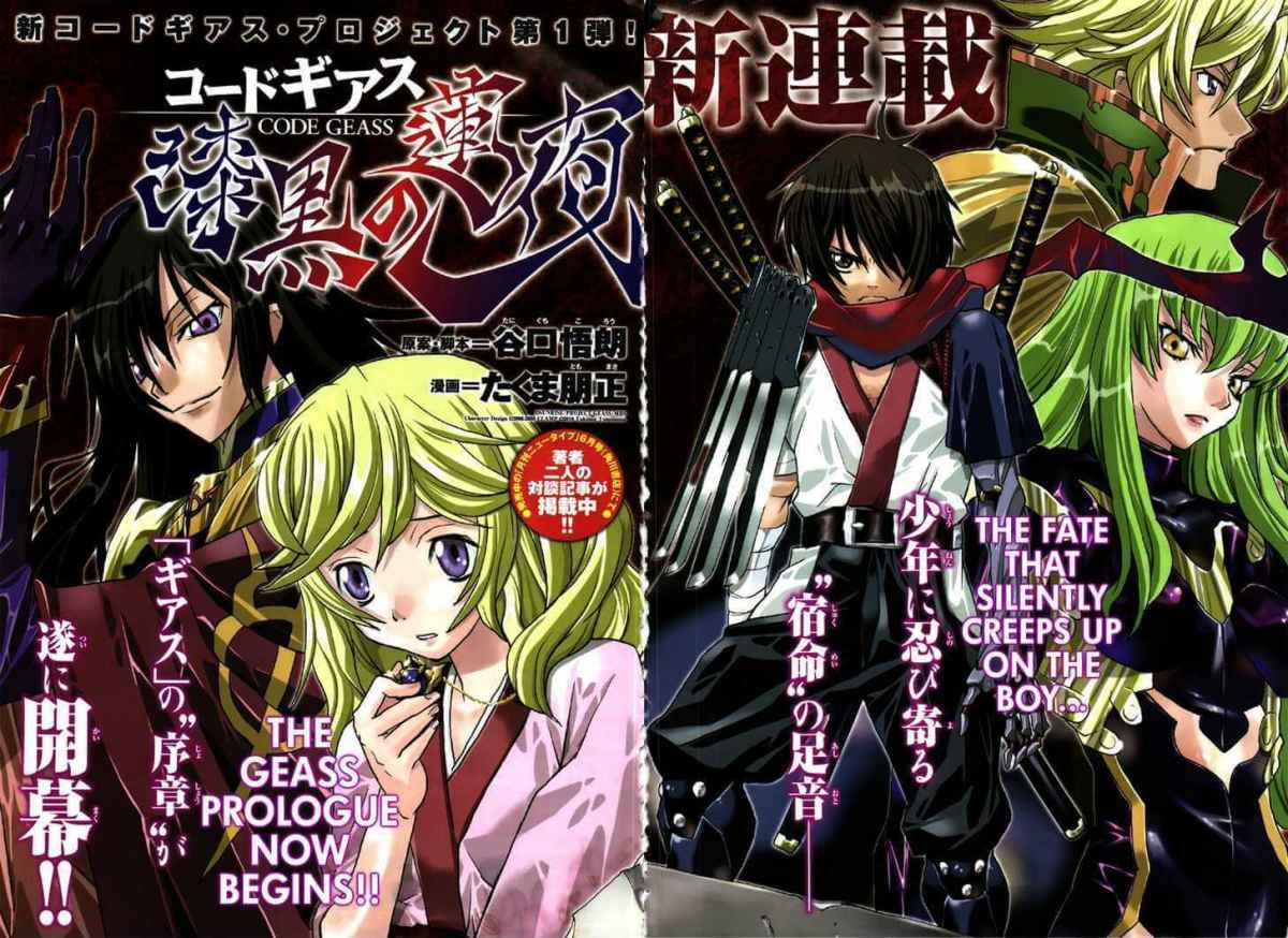 Renya of Darkness Volume 1 Cover