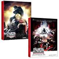 Fullmetal Alchemist Brotherhood DVD