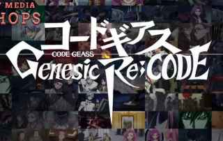 Genesis Re Code Ten Things You Need to Know Feature Image